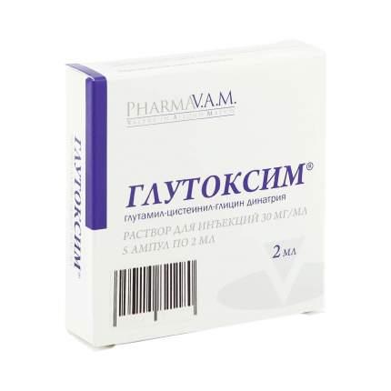 Глутоксим раствор для инъекций 30 мг/мл 2 мл 5 шт.