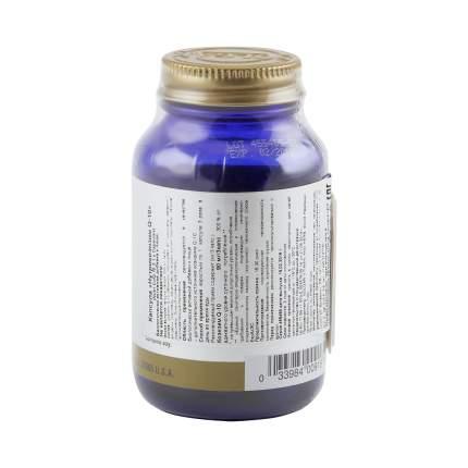 Нутрикоэнзим Q-10 Solgar 50 капсул