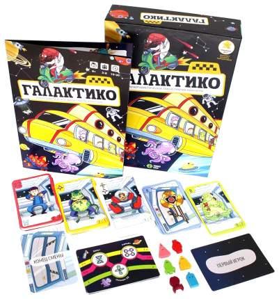 Настольная игра MURAVEY GAMES ТК010 Галактико