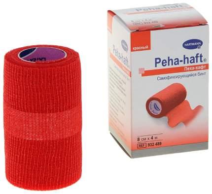Бинт Peha-haft самофиксирующийся без латекса красный 4 м х 8 см