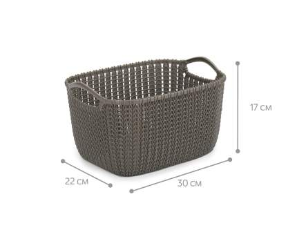 Корзина для белья Curver Knit 8л темно-коричневый (03674-X59)