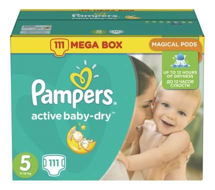 Подгузники Pampers Active Baby-Dry 5 (11-18 кг), 111 шт.