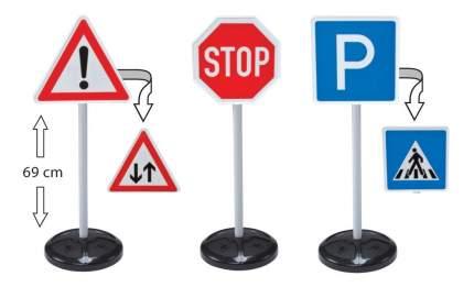 Игрушечные дорожные знаки Big, 3 шт.