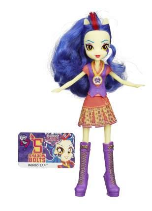 Кукла My Little Pony Equestria girls b1769 b5723 23 см