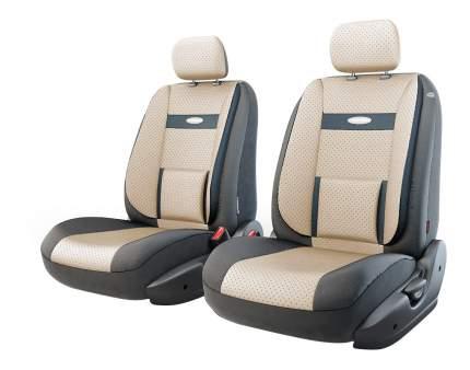 Комплект чехлов на сиденья Autoprofi Comfort TRS/COM-001G BK/L.BE