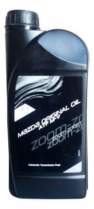 Трансмиссионное масло Mazda 1л 830077347