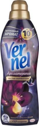 Ополаскиватель для белья Vernel ароматерапия орхидея и пачули 0.91 л