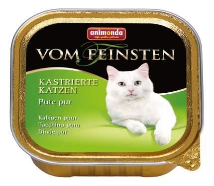 Консервы для кошек Animonda Vom Feinsten Kastrierte Katsen, индейка, 32шт, 100г