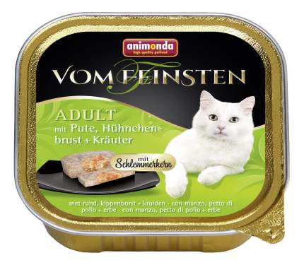 Консервы для кошек Animonda Vom Feinsten Adult, индейка, 32шт, 100г
