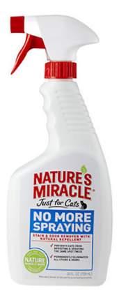 Спрей-антигадин для кошек Nature's Miracle No More Spraying, 710 мл