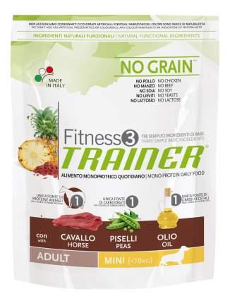 Сухой корм для собак TRAINER Fitness 3 Adult Mini, для мелких пород, конина и горох, 2кг