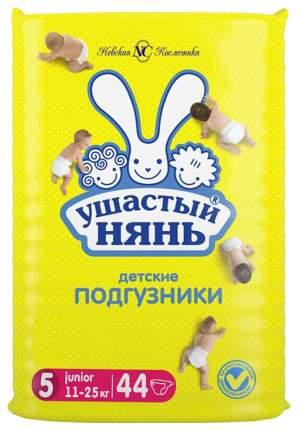Подгузники Ушастый Нянь Junior 5 (11-25 кг), 14 шт.