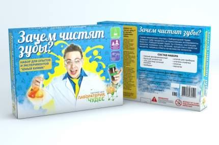 Французский опыт Bondibon Висма Юный химик. Зачем чистят зубы?
