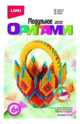 Оригами LORI Корзинка
