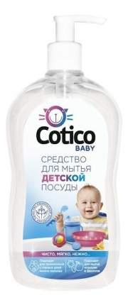 Средство для мытья детской посуды Cotico Baby 500 мл