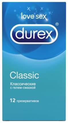 Презервативы Durex Classic 12 шт.