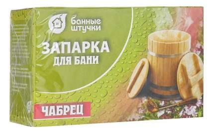 Банные Штучки Трава чабреца 20 фильтр-пакетов