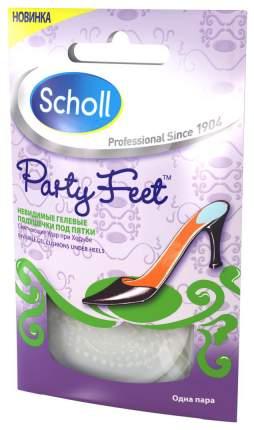 Гелевые подушечки Scholl party feet под пятки 2 шт.