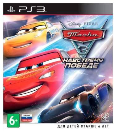 Игра для PlayStation 3 Тачки 3. Навстречу победе