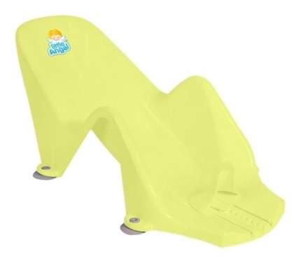 Горка для купания малыша Plastic Republic Little Angel Дельфин желтый