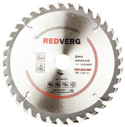 Диск пильный RedVerg 6621212 800071