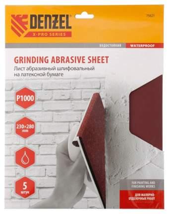 Наждачная бумага DENZEL P 1000 230 х 280 мм 5 шт 75621