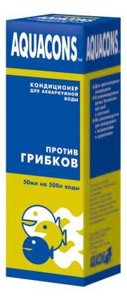 Кондиционер для аквариума AQUACONS от грибковых инфекций 50мл