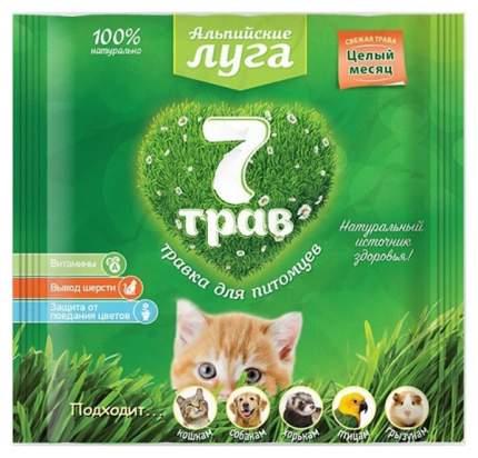 Травка для кошек универсальная Альпийские луга 7 трав, пакет, 100 г