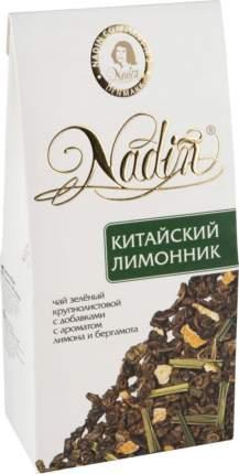 Чай зеленый Nadin китайский лимонник 50 г