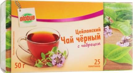 Чай черный Глобус цейлонский с чабрецом 25 пакетиков