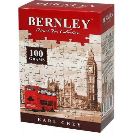 Чай черный Bernley earl grey 100 г