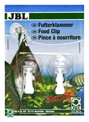 Универсальный держатель для корма с присоской JBL Food Clip, 2 шт