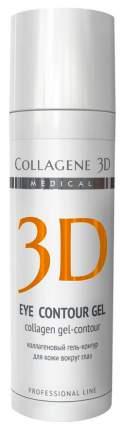 Крем для глаз Medical Collagene 3D Eye Contour Gel 30 мл