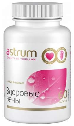 Добавка для сердца и сосудов Astrum Здоровые вены 60 капс. натуральный