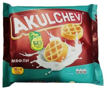 Вафли Akulchev мяфли мягкие 125 г