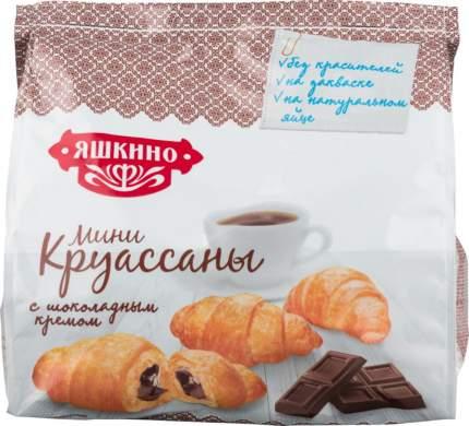 Круассаны-мини Яшкино с шоколадным кремом 180 г