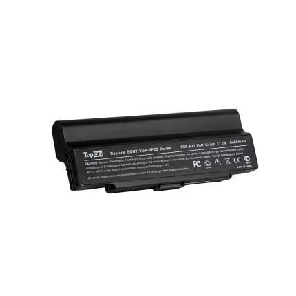Аккумулятор для ноутбука Sony Vaio VGN-AR, VGN-C, VGN-FE, VGN-N, VGN-S, VGN-Y, PC