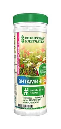 Клетчатка Сибирская клетчатка витаминная 170 г