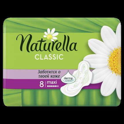 Прокладки Naturella Classic Camomile Maxi Single 8шт