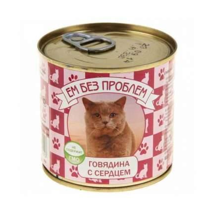 Консервы для кошек Ем Без Проблем, говядина с сердцем, 410г