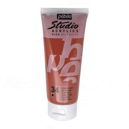 Акриловая краска Pebeo Studio Acrylics 831-034 охра красная 100 мл