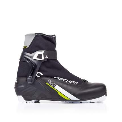 Ботинки для беговых лыж Fischer XC Control S20519 NNN 2019, 47 EU