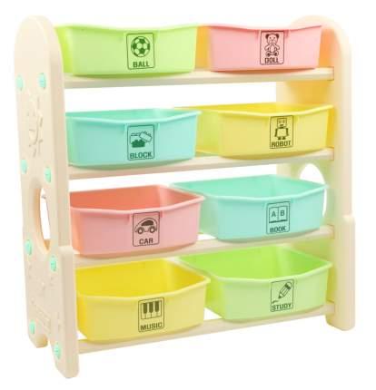 EDU PLAY Стеллаж для игрушек с ящиками,4 полки,Цветной(76х36х80,5)