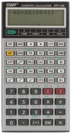 Калькулятор Staff STF-169, 242 функции, 10+2 разряда, 143х78 мм, 250138