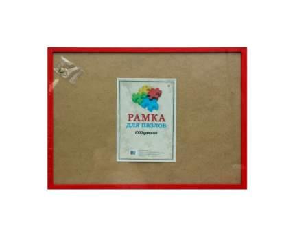 Рамка для пазлов из 1000 деталей, 68х48, 5 см, багет округлый 30 мм, цвет зеленый