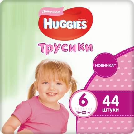 Подгузники-трусики для девочек Huggies размер 6, 16-22 кг, 44 шт.