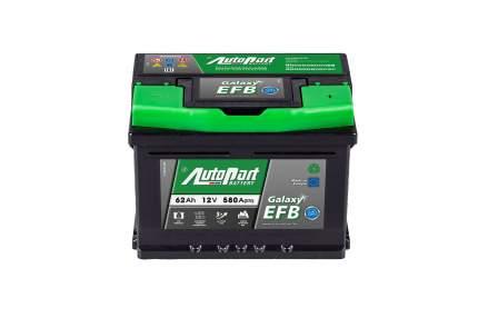 Аккумулятор Efb620 AUTOPART