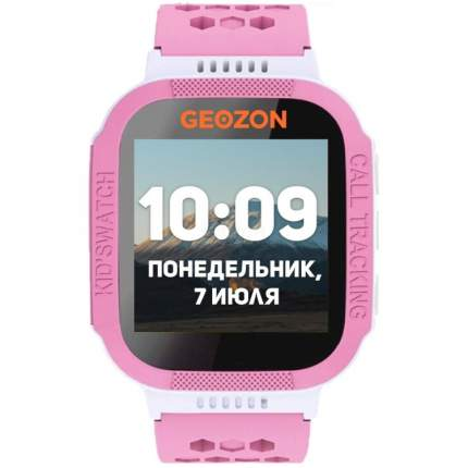Детские смарт-часы Geozon Classic Pink/Pink (G-W06PNK)