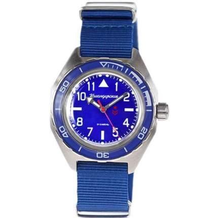 Наручные часы Восток 650852