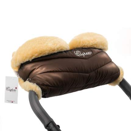 Муфта для рук на коляску Esspero Cosy - Chocco